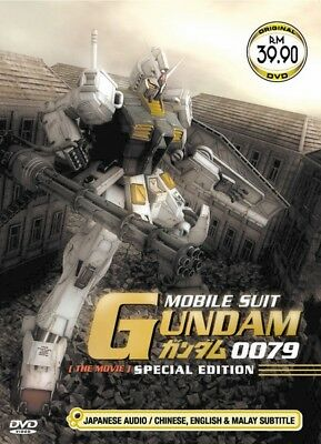 MS GUNDAM 0079 Special Edition Movies 1-3 | English Subs | 3 DVDs (HFE123)