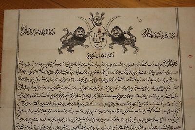 #2, Very Early Authentic Antique Arabic Document Or Newspaper-Awsome