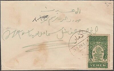 YEMEN ARAB 6d FAMOUS CAFE MOCHA NICE COFFEE LEAVES VALUE ON COVER