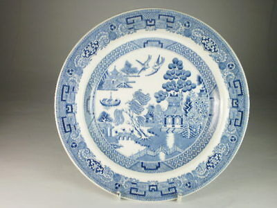 Wedgwood Willow Pattern Side Plate