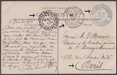 Cambodia Rare Ex Cambodge Stampless Ppc Fr Phnom Penh To Paris Via Saigon Vietnm