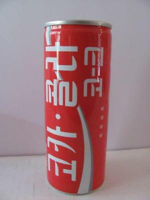 Vintage 1994 250ml Coca Cola Coke Can From South Korea (Empty)