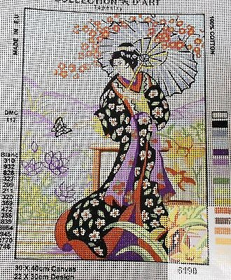 GEISHA AND BUTTERFLY - Tapestry/Needlepoint Canvas (NEW) Collection D'Art