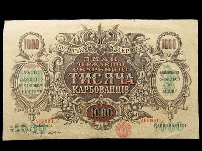 1918 Ukraine 1000 Karbovantsiv Treasury Note - Crisp VF+ - Pick#35 PG.1206 Tears