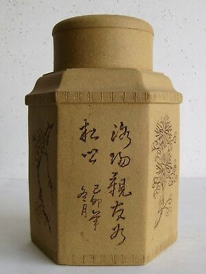 Fine Old Chinese Yixing Clay Ceramic Pottery Poem Decorated Tea Caddy SIGNED