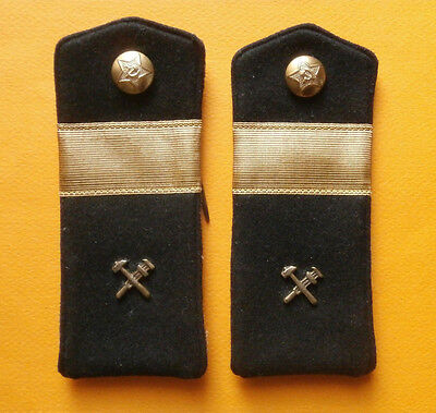 Russian shoulder straps of the staff sergeant of technical structure, 1943