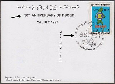 MYANMAR BURMA 1997 30th ANNIVERSARY OF ASEAN SCARCE STAMP PICTURE CARD