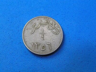 1937 AH1356 Saudi Arabia 1/4 Ghirsh Coin, RARE PLAIN EDGE see photos