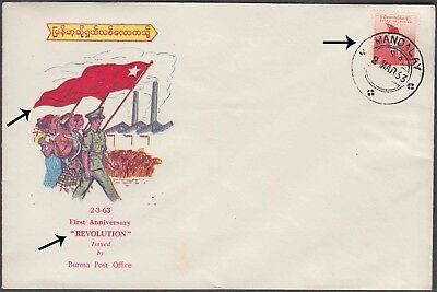 BURMA MANDALAY FRANKED 1st ANNIV. OF REVOLUTION WITH FLAG VALUE VERY SCARCE FDC