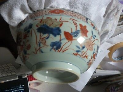 Interesting Antique Chinese Porcelain Bowl