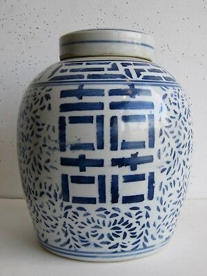 Fine Old Chinese Blue & White Porcelain Double Happiness Motif Lidded Jar   a