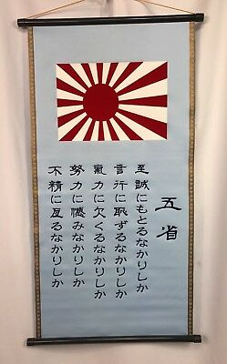 Japanese Scroll With WWII Victory Poem