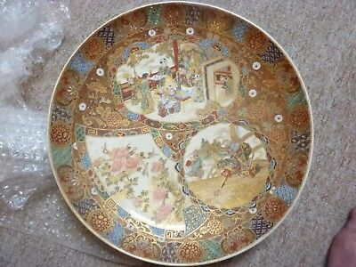 Antique Japanese Satsuma Porcelain charger Signed 14 inches diameter
