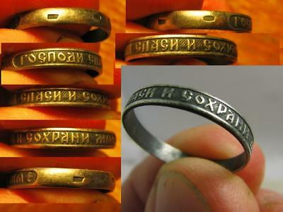 Prayer ! Old Vintage Russian Orthodox Church Sterling Silver Ring #6755