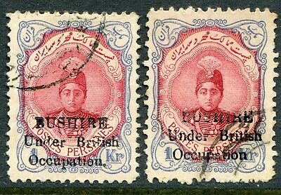 Bushire 1915 (16 August) 1kr SG 10 & 10b used/CTO (cat. £260)