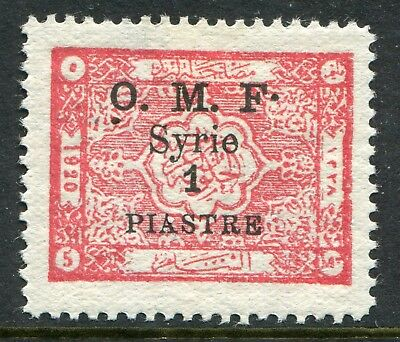 Syria 1921 1pi on 5m SG 63a hinged mint (cat. £10)