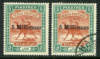 Sudan 1903 5m/5pi SG 29 x2 hinged mint & used (cat. £16)