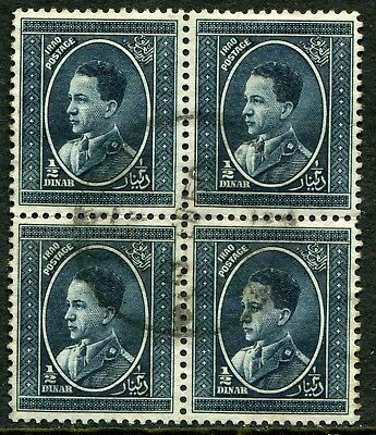 Iraq 1934-38 ½d SG 187 block of four used (cat. £50)
