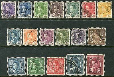 Iraq 1934-38 complete set to 1d SG 172-189 used (cat. £35)