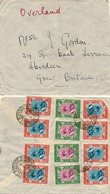 Persia 1930, Nice Franking Cover To Great Britain, See..   #e965