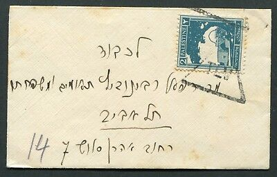 Palestine 1927 2m SG 90 used on miniature envelope postmarked 'TLV' in triangle