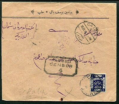 Palestine 1919 1p SG 10 on envelope from Aleppo (now in Syria): censored