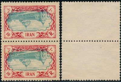 PERSIA 1950, 10 r VALUE, UM/NH FAKE STAMPS, PAIR WITH INVERTED CENTER. ##E967