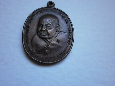 Lot 375. Chinese Medallion. No Idea What This Is.