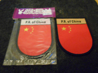 2 Vintage  People's Republic Of China Patches