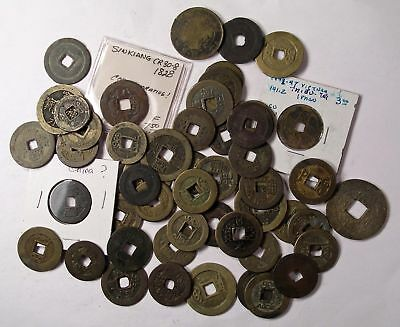 Unsearched lot of 50 CHINA CASH coins OLD