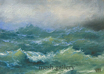"358 - 5""x 7"" CANVAS GICLEE ART  GALLERY PRINT SEASCAPE Atlantic Storm Wave Sea"