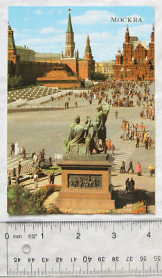 1990 postcard Moscow, Red Square