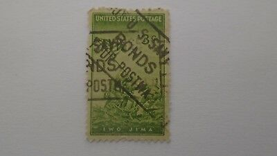 Timbre United States Postage 3 Cents Iwo Jima Bonds Pour Postal
