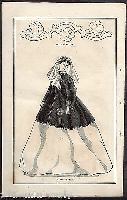 1866 CARRIAGE DRESS Ladies Women's Vintage Clothing Fashion Antique Ad