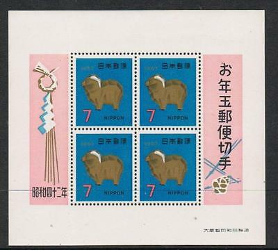 STAMPS  JAPAN SELECTION OF STAMPS 1967  Ms.   lot J-13