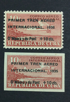 Momen: Ciiba #c16-17 Mint Og H 1935 $55 Lot #6516