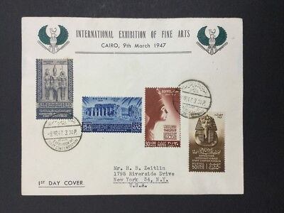 Momen: Egypt # Fdc 1947 $ Lot #6541