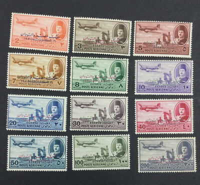 Momen: Egypt #c53-64 Mint Og Nh 1952 $100 Lot #6545