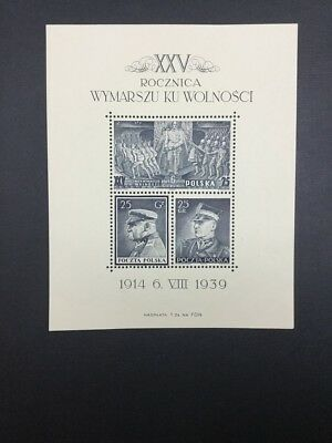 Momen: Poland # 1939 Sheet Mint Og Nh $ Lot #6850