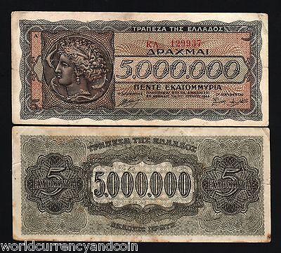 Greece 5000000 Draccmai P128 1944 Euro Arethusa Currency Money Bill Note 10 Pcs
