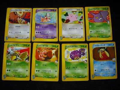 8 Pokemon VS 1st Edition Slowking Crobat Etc Japanese Cards Set Lots
