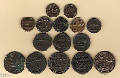 Morocco. 19th Cent Collection of 15 Coins. 1,2 & 4 Fallus Cast bronze Issues.