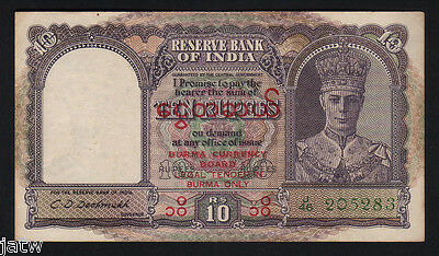 Burma - Military Administration. P-32. 1947 10 Rupees.. VF  George VI Portrait