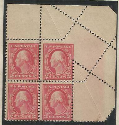 Us Scott# 499, Foldover Perf Error