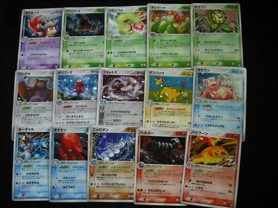 15 PCG Holo Set !! EX Unseen Forces / GSSO Japanese Pokemon Cards Holofoil Lots