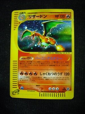 Charizard !! Pokemon-e Rare Holo Expedition Expansion Japanese Pokemon Card