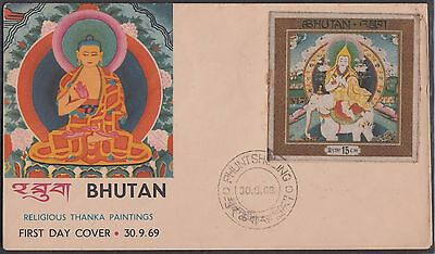 Bhutan 1969 Religious Thanka Paintings Budha Silk 15 Ch Value On Cover Scarce