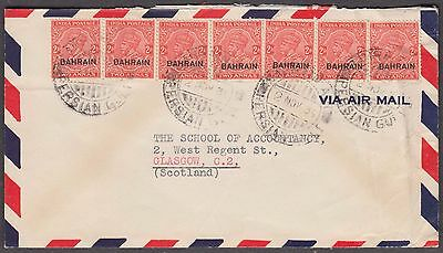 BAHRAIN PERSIAN GULF WITH INDIA G V 14as RATED AIRMAIL COVER TO SCOTLAND
