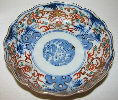 Antique Japanese IMARI Bowl / Crane Firebird Pinecone Motif Signed