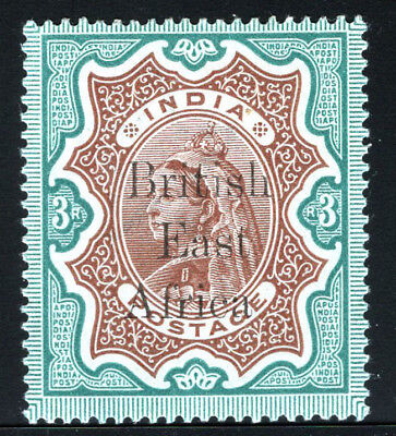 British East Africa Stamps 1895 3R Overprinted (SG 62) Mint £140